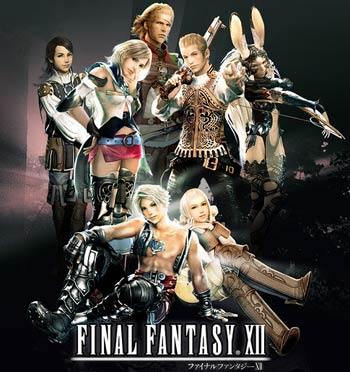 why final fantasy xii is the best in the series in my opinion