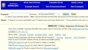 A snap-shot of Jim Breen's website