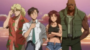 The Black Lagoon Team