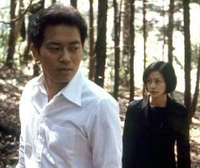 Wild Berries Brother Shuji and Sister Tomoko