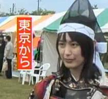 Japanese Girls like Historical Figures News Report