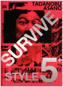 Survive Style 5+ Film Poster
