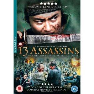 13 Assassins DVD Cover