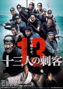 13 Assassins Film Poster
