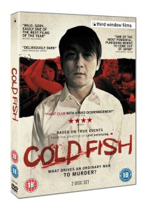 Cold Fish DVD Case