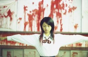 Hikari Love Exposure
