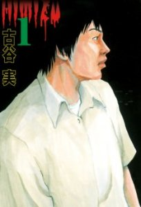 Manga cover for Himizu