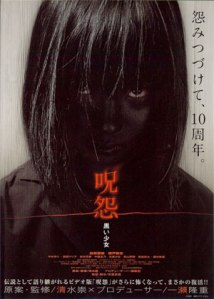 Ju-On Girl in Black Film Poster