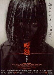 Ju-On Girl in Black Film Poster