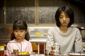 Sawako and Kayoko