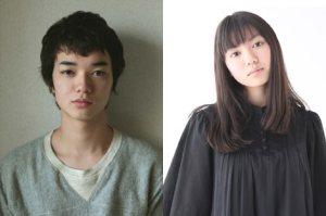 The actors in Sion Shono's film Himizu