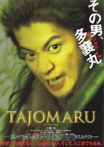 Tajomaru Avenging Blade Film Poster