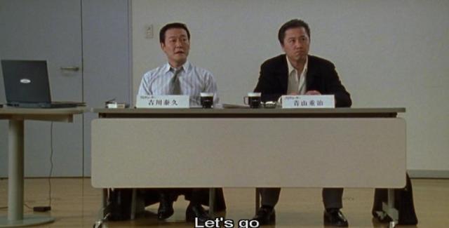 Audition's Yoshikawa and Aoyama