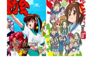 Haruhi Battle Athletes Comparison