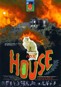 House Film Poster