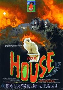 House Film Poster