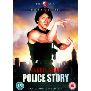 Police Story DVD Cover