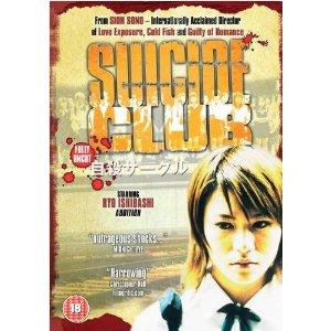 Suicide Club DVD image