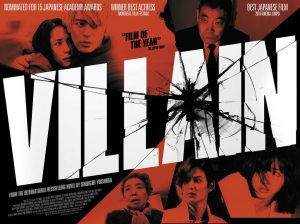 Villain Poster