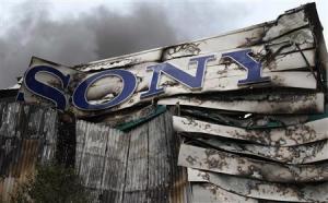 Sony Warehouse