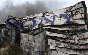 Sony Warehouse