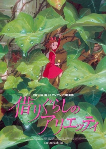 The Secret World of Arrietty Film Poster