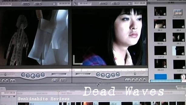 Dead Waves Editing Banner