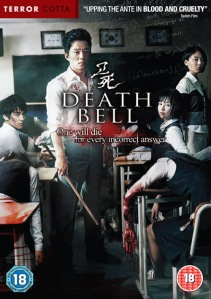 Death Bell DVD Cover