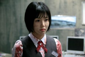 Death Bell Heroine as Played by Nam Gyu-Ri