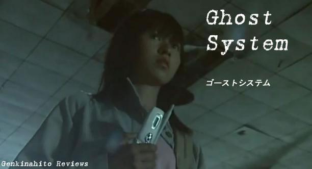Ghost System's Misaki