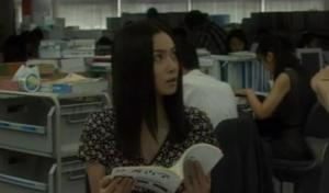 Reiko researches in the film Loft