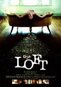 Loft Rofuto Film Poster