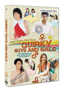 Quirky DVD Cover