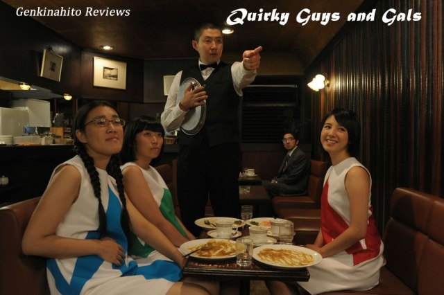 Quirky Review Header
