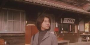 Hinako is Back in Town in Shikoku