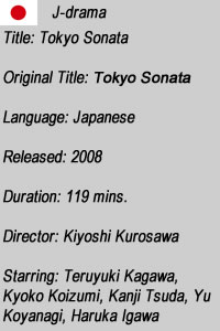 Tokyo Sonata Basic Info
