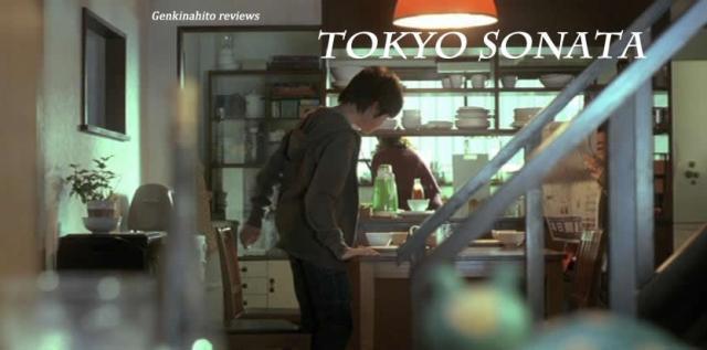 Genkinahito'sTokyo Sonata Review Banner