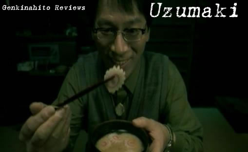 It Draws You In - Uzumaki Review Banner