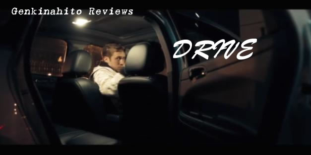 Ryan Gosling as Driver in the film Drive