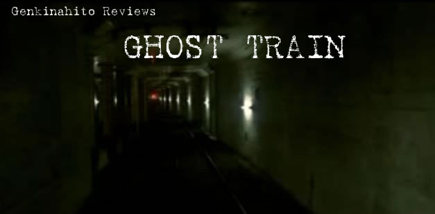 Ghost Train Banner