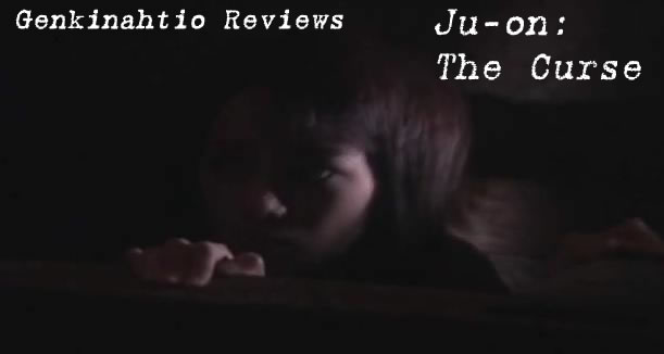 Ju-On Attic Header