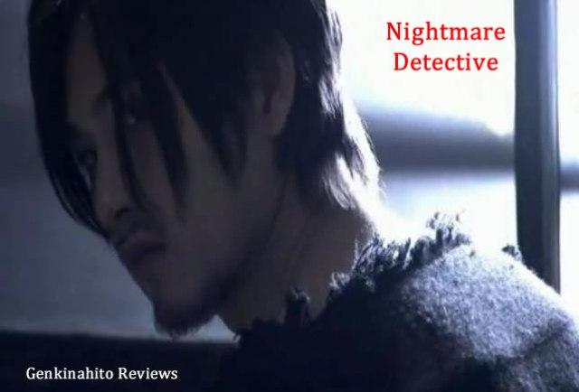 Nightmare Detective's Ryuhei Matsuda