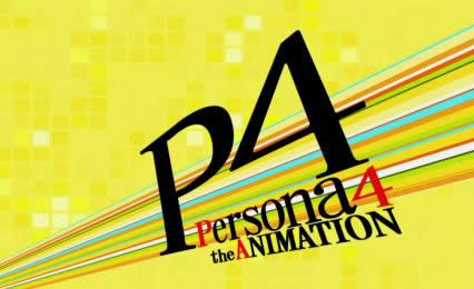 Persona 4 The Animation Title