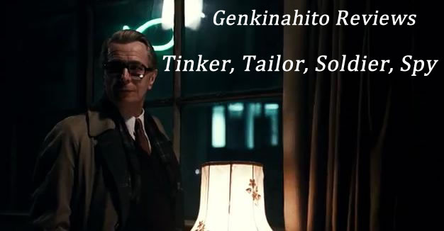 Tinker Tailor Review Header
