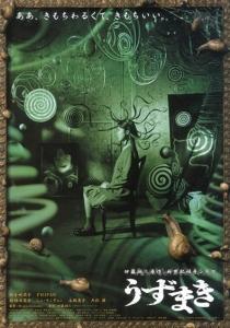 Uzumaki Film Poster