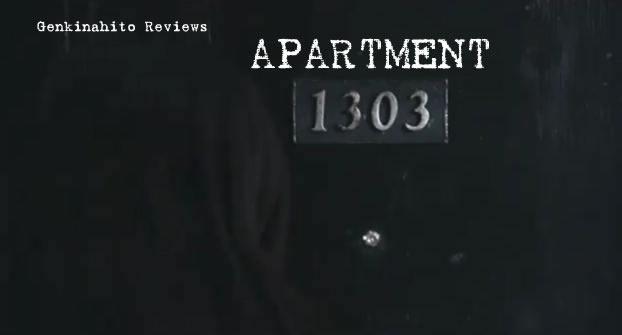 Apartment 1303 1303号室 2007 Genkinahito
