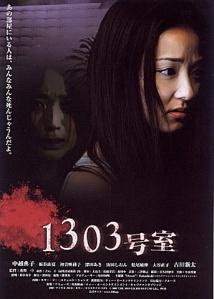 Apartment 1303 Film Poster