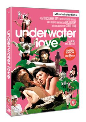 Underwater Love: A Pink Musical DVD Case