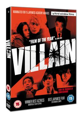 Villain DVD