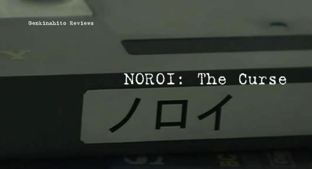 Noroi - The Curse Tape Header